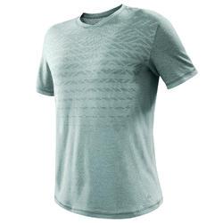Camiseta Manga Corta de Montaña y Trekking Forclaz NH500 Fresh Hombre Gris