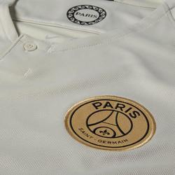 Camiseta PSG visitante júnior