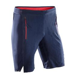 有氧健身短褲FST 900-軍藍色