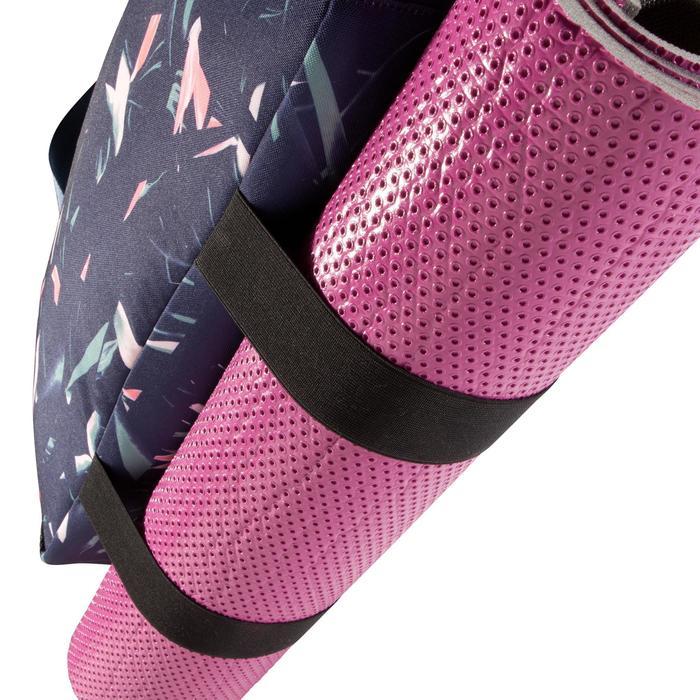 有氧運動健身包30 L-卡其色/綠色/粉紅色印花