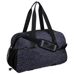 30L Cardio Fitness Bag - Purple and Grey Print