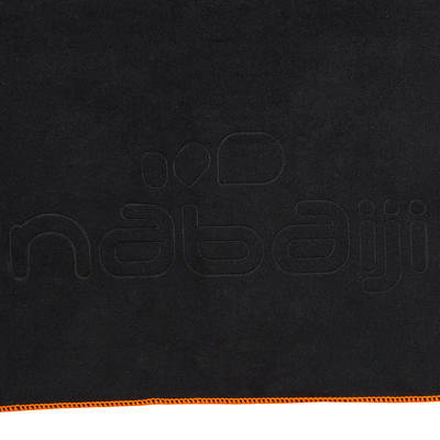 Microfibre Towel - Dark Grey, S