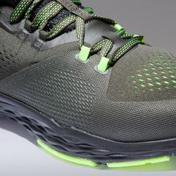 中度有氧健身訓練鞋920-卡其色
