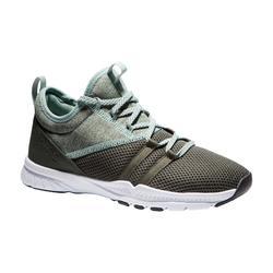 120 Mid Women's Cardio Training Fitness Shoes - Khaki
