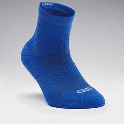 Lot 2 paires de chaussettes athlétisme enfant confort tige haute bleues indigo
