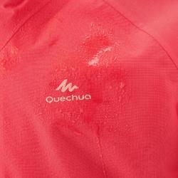 兒童款防水健行外套MH550-珊瑚紅