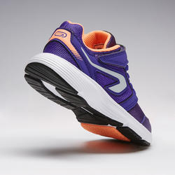 RUN SUPPORT CHILDREN'S ATHLETICS SHOES WITH HOOK & LOOP PURPLE CORAL