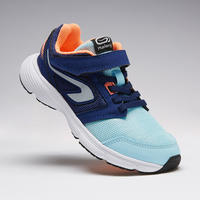 RUN SUPPORT CHILDREN'S ATHLETICS SHOES WITH RIP-TAB BLUE CORAL