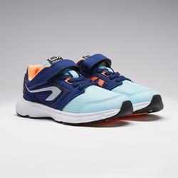 Zapatillas Atletismo Running Kalenji Run Support Niños Azul/Naranja/Azul Nube