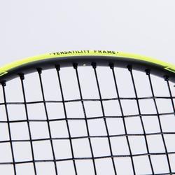 兒童款羽球拍BR 500-黑黃配色