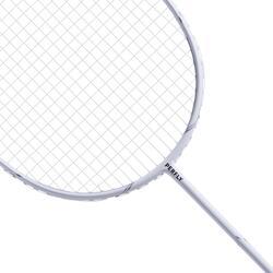成人款羽球拍BR 500-白色