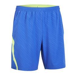 兒童款短褲560-藍黃配色