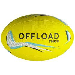 Rugbyball Touch R500 gelb