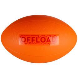Minibalón de Rugby Offload R100 PVC naranja