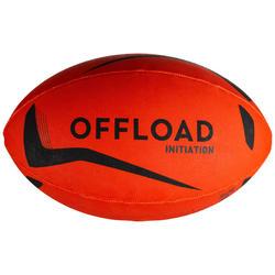 Ballon rugby R100 taille 4 orange