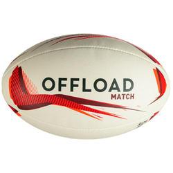 Rugbyball R500 Größe 5 rot