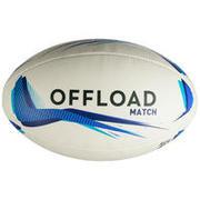 Modra žoga za ragbi R500 (velikost 5)