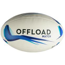 Balón de Rugby Ofload R500 talla 5 azul