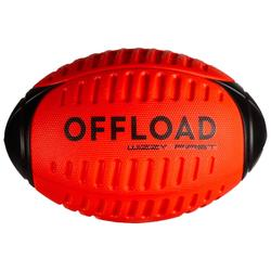 BALLON DE RUGBY LOISIR WIZZY R100 TAILLE 3 Rouge mousse