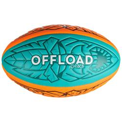 Tiki 100 Medium Beach Rugby Ball - Orange and Green