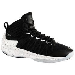 Basketbalschoenen voor gevorderde volwassenen heren/dames Shield 500 zwart/wit