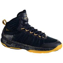 Basketbalschoenen Shield 500 zwart/goud (heren)