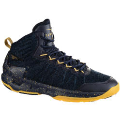 Shield 500 Adult Intermediate Basketball Shoes - Blue/Gold