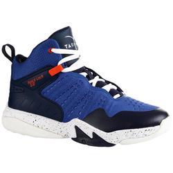 兒童款中階籃球鞋SS500H-藍色
