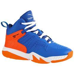 兒童款中階籃球鞋SS500H-藍色/橘色