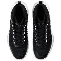 Chaussure de Basketball adulte confirmé Homme/Femme Shield 500 noir blanc