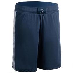 Pantalón Baloncesto Tarmak SH500 Mujer Corto Azul Gris
