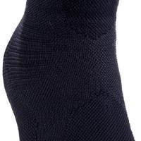 Chevillère de maintien gauche/droite proprioceptif Souple 500 noire - H/F