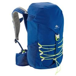 Children's MH500 18-litre hiking back pack