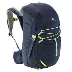 兒童款健行背包MH500 30 L