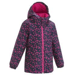 เสื้อแจ็คเก็ตเด็กมี...