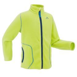 Fleece vest kinderen MH150 groen 2-6 jaar