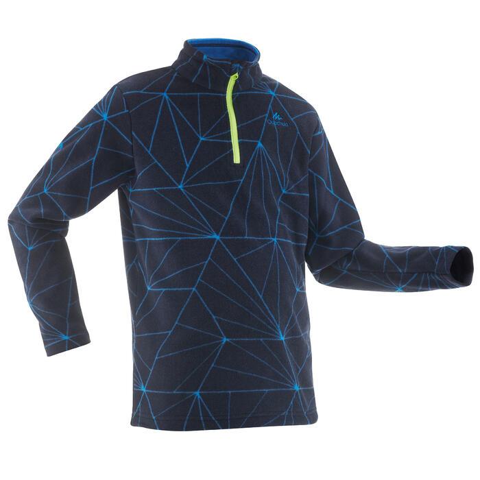 7到15歲兒童款健行刷毛外套MH100-藍色