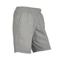 Gymshort voor heren Puma Summer lichte gym pilates grijs