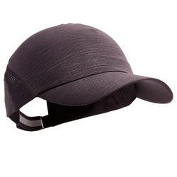 RUNNING CAP MOTTLED BLACK ADJUSTABLE: HEAD SIZE 51 to 63 CM Men Women