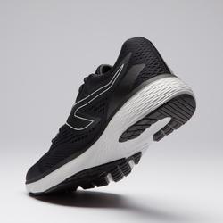 Run Support Running Shoes – Men