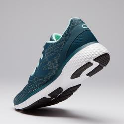 Hardloopschoenen voor dames Run Support groen