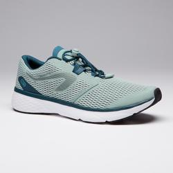 Joggingschoenen voor heren Run Support Breathe groen