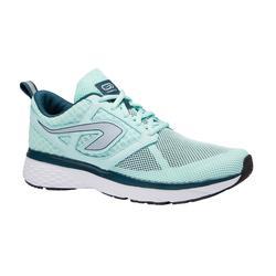 女款跑鞋RUN SUPPORT BREATH淺綠色