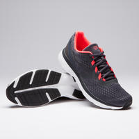RUN SUPPORT WOMEN'S RUNNING SHOES GREY CORAL