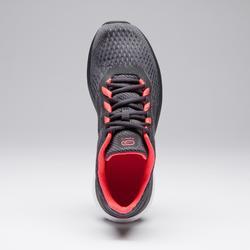 Zapatillas Running Kalenji Run Support Mujer Azul Grisáceo
