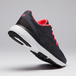 女款跑鞋RUN SUPPORT灰色珊瑚紅