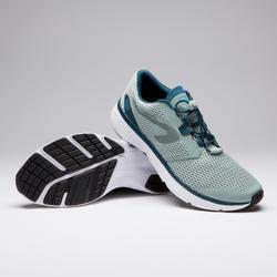 Hardloopschoenen voor heren Run Support Breathe groen