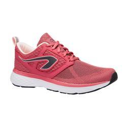 女款跑鞋RUN SUPPORT BREATH珊瑚紅
