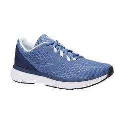 女款慢跑鞋RUN CUSHION - 淺藍色