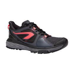 Hardloopschoenen voor dames Run Comfort Grip bordeaux/koraalrood